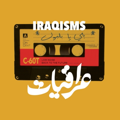 "Opening of ""Iraqisms"""